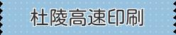 logo_toryo