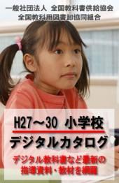 h27_banner_1