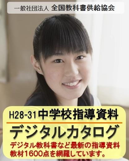 h28_banner_1