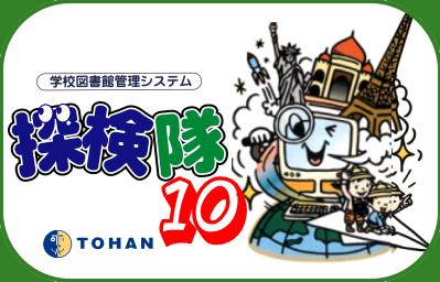 tankentai_logo