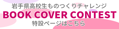 banner_bcc